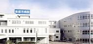 函館新都市病院
